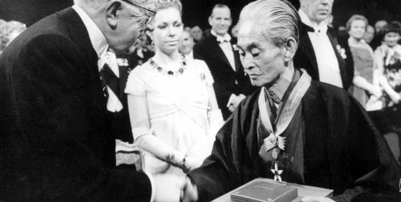 Discurso de Yasunari Kawabata al recoger el premio Nobel de 1968