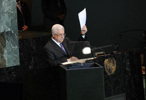Discurso de Mahmoud Abbas sobre la cuestión Palestina, ante la 66° sesión de la ONU el 23 de septiembre de 2011