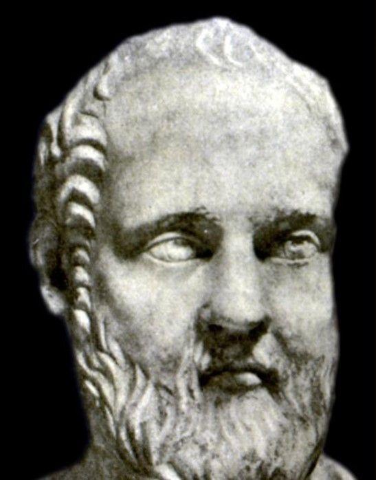 Discurso Eginético de Isócrates pronunciado el 390 a.C.