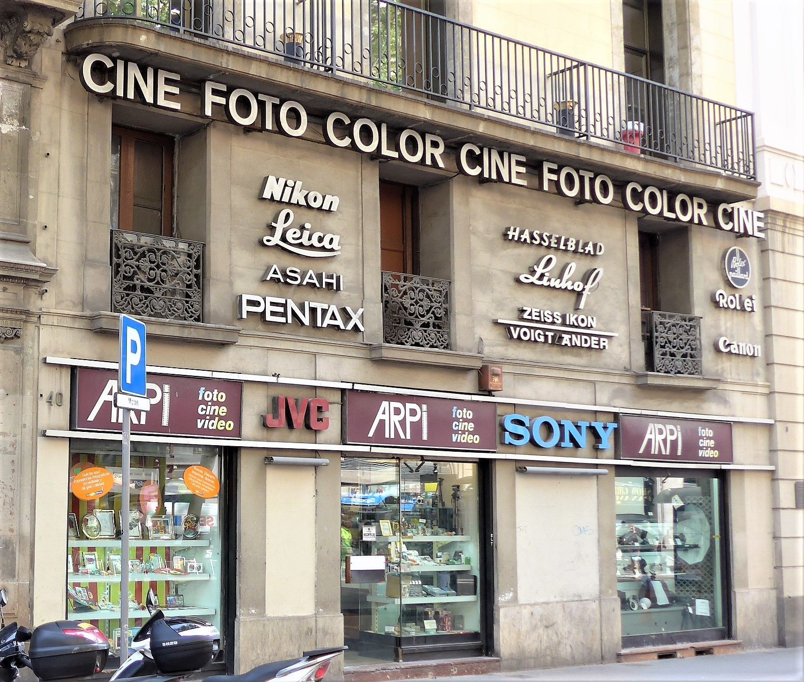 Discos Castelló, Casa Arpí