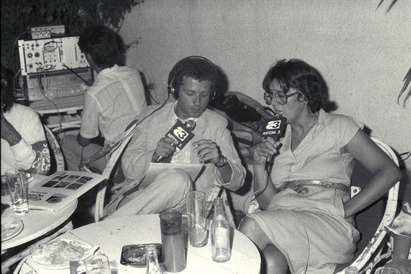 Gomaespuma, programa de radio, 1980-2007
