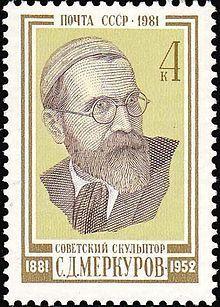 Sergei Merkurov, poeta visual