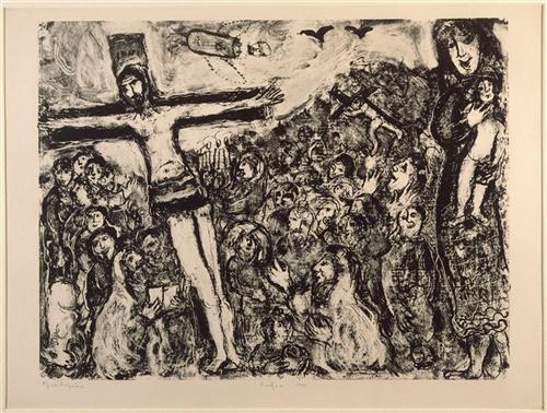 1964, Crucifixión de Marc Chagall