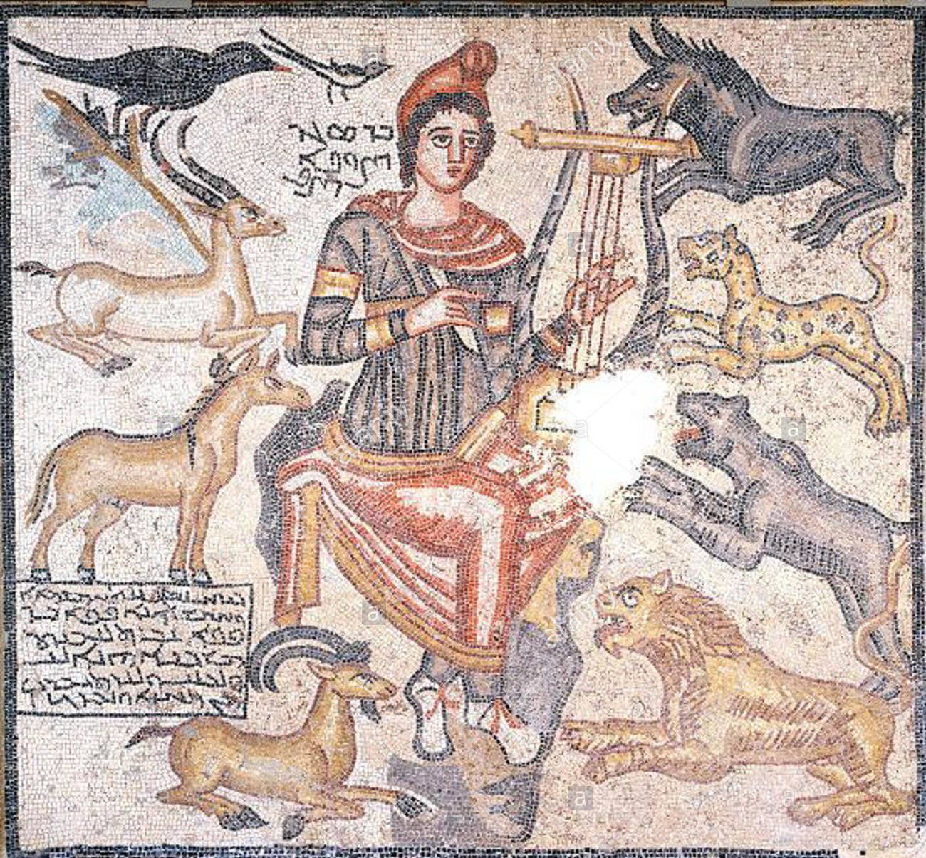 "Mosaico ""Orpheo domesticando animales salvajes"", Roma, 194 a. C."