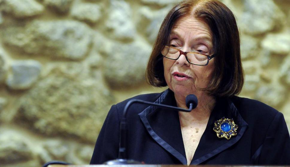 Discurso de Nélida Piñón al recibir el Premio Príncipe de Asturias de las Letras de 2005