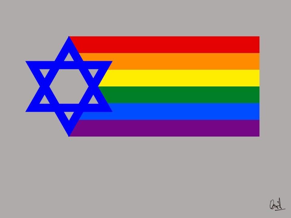 La Estrella del Orgullo Judío, pintura digital de David Pérez Pol