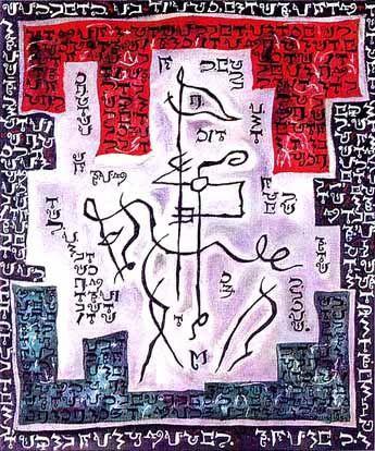 Gabriel Pomerand, poesía visua