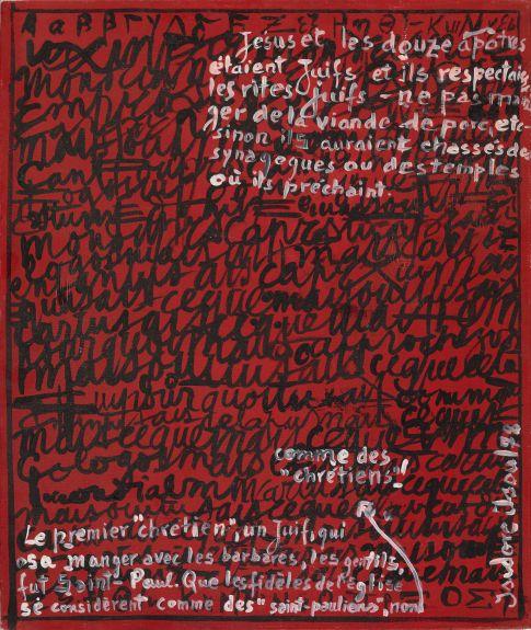 Isidore Isou, poesía visual