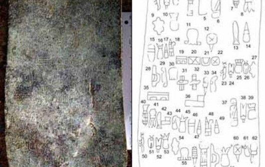 Tabla con la primera evidencia de escritura Olmeca