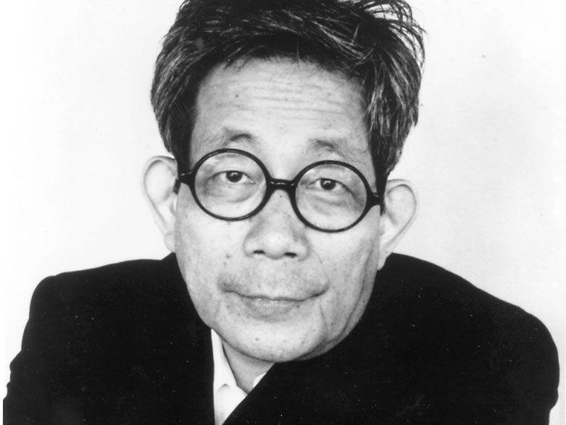 Discursos de Kenzaburō Ōe