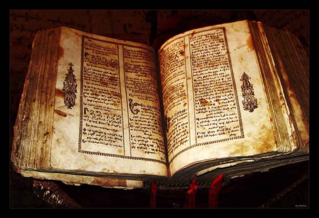 La Biblia, libro de filosofía