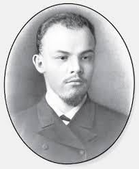 Vladimir Lenin joven
