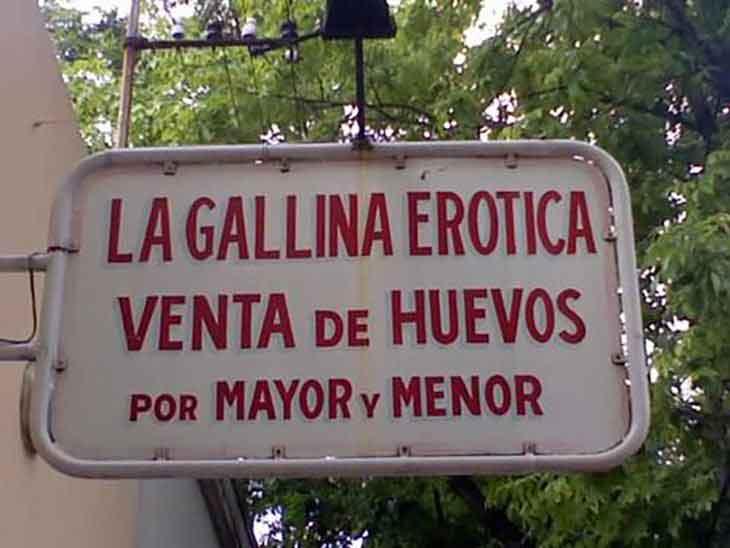 La gallina erótica - Letrero nº 187 Poesía Visual anónima