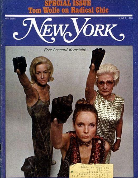 New York (8 de Junio de 1970)