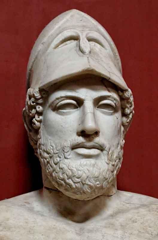Discurso fúnebre de Pericles pronunciado el año 431 a.C.