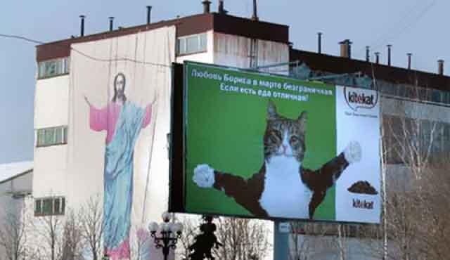 Poesía Visual Publicidad en vallas públicas