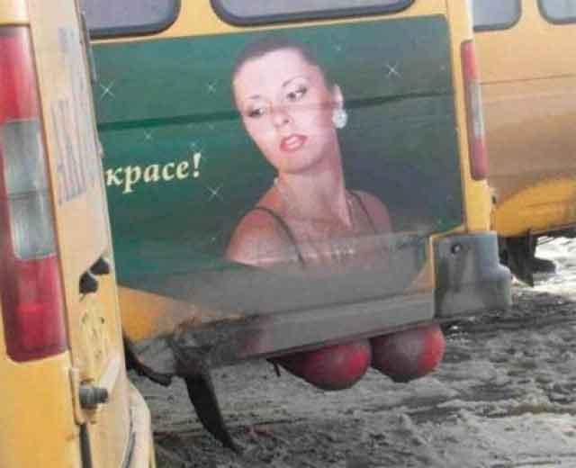 Poesía Visual Publicidad en transporte público