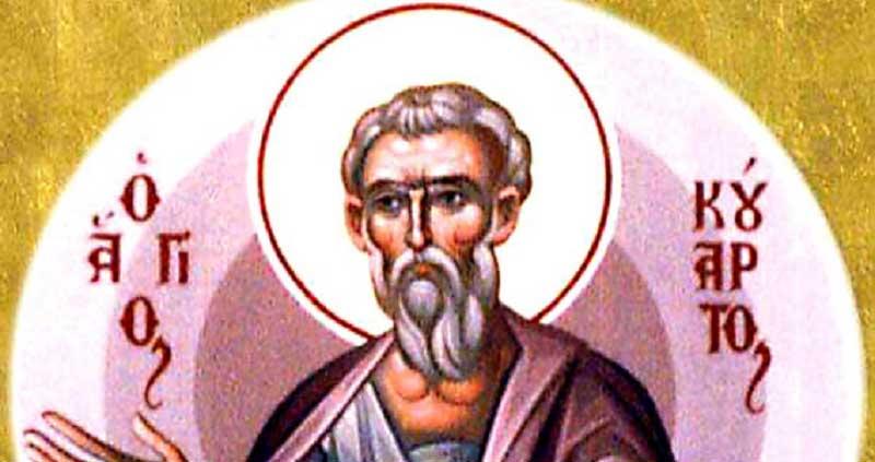Epístola a Diogneto de Quadrato de Atenas
