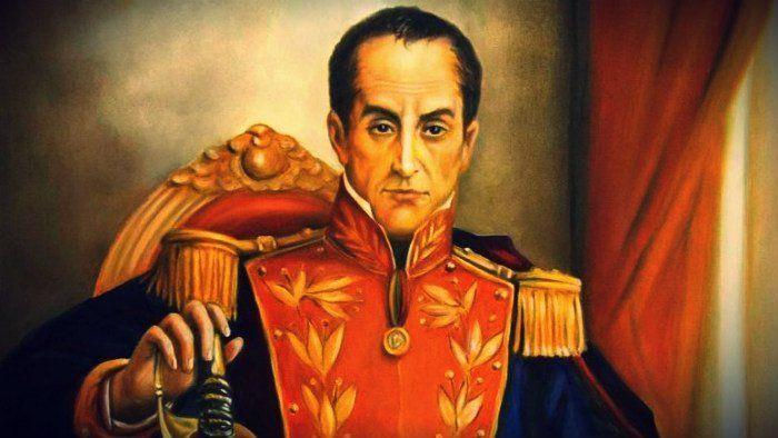 Juramento del Monte Sacro, discurso pronunciado por Simón Bolivar en Roma el 15 de agosto de 1805