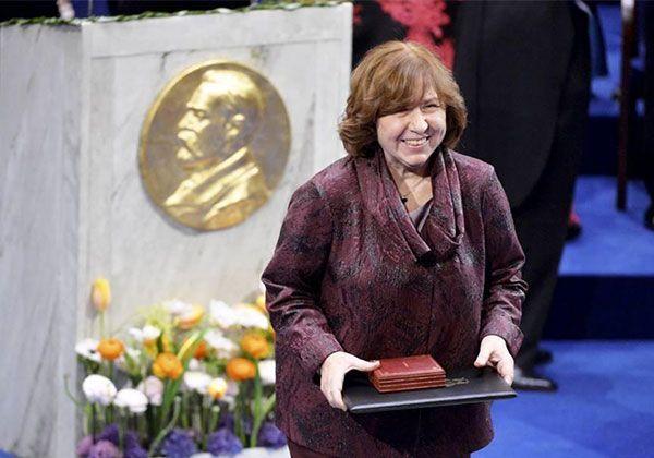 Discurso de Svetlana Aleksiévich al recoger el Premio Nobel de Literatura de 2015